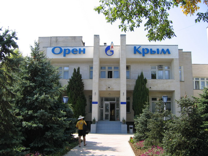 Орен-Крым Евпатория