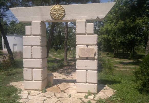 Санаторий Полтава-Крым Саки Территория
