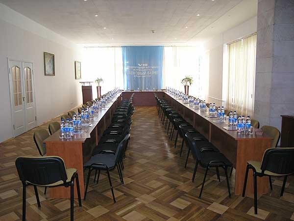 Санаторий Ай-Петри Ялта конференц-зал
