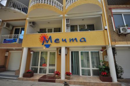 Отель Мечта Алушта