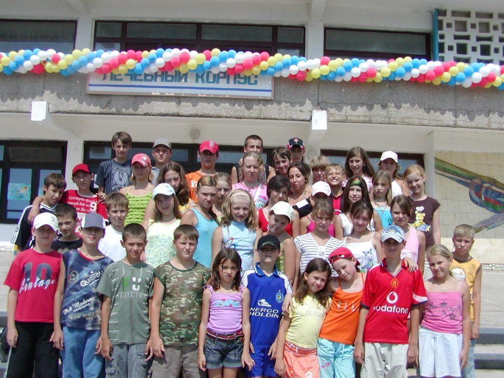 Детский Оздоровительный Лагерь Голубая Волна Саки Лечение