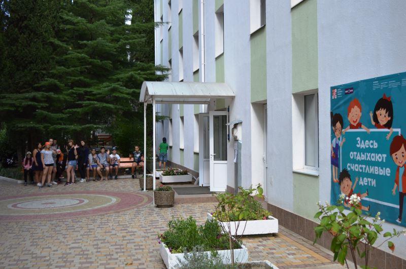 Детский Оздоровительный Лагерь Кипарис Алушта Корпус 2 (Б)