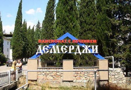 """Лечебно-Оздоровительный Центр """"Демерджи"""""""