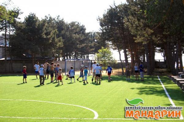 Детский Оздоровительный Лагерь Мандарин Песчаное Футбол
