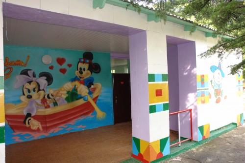 Детский Оздоровительный Лагерь Ласпи Ласпинская бухта корпус