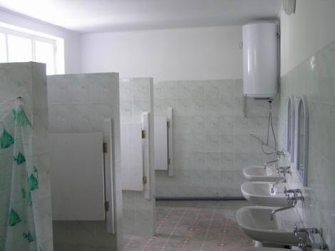 Детский Оздоровительный Лагерь Ласпи Ласпинская бухта ванная комната