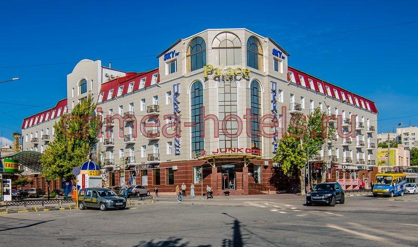Отель Украина-Палас (Ukraine Palace) Евпатория