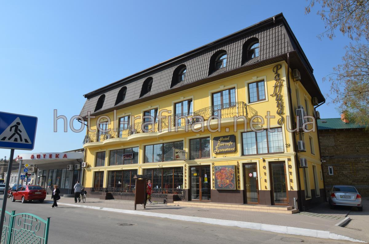Отель Рафинад  Евпатория