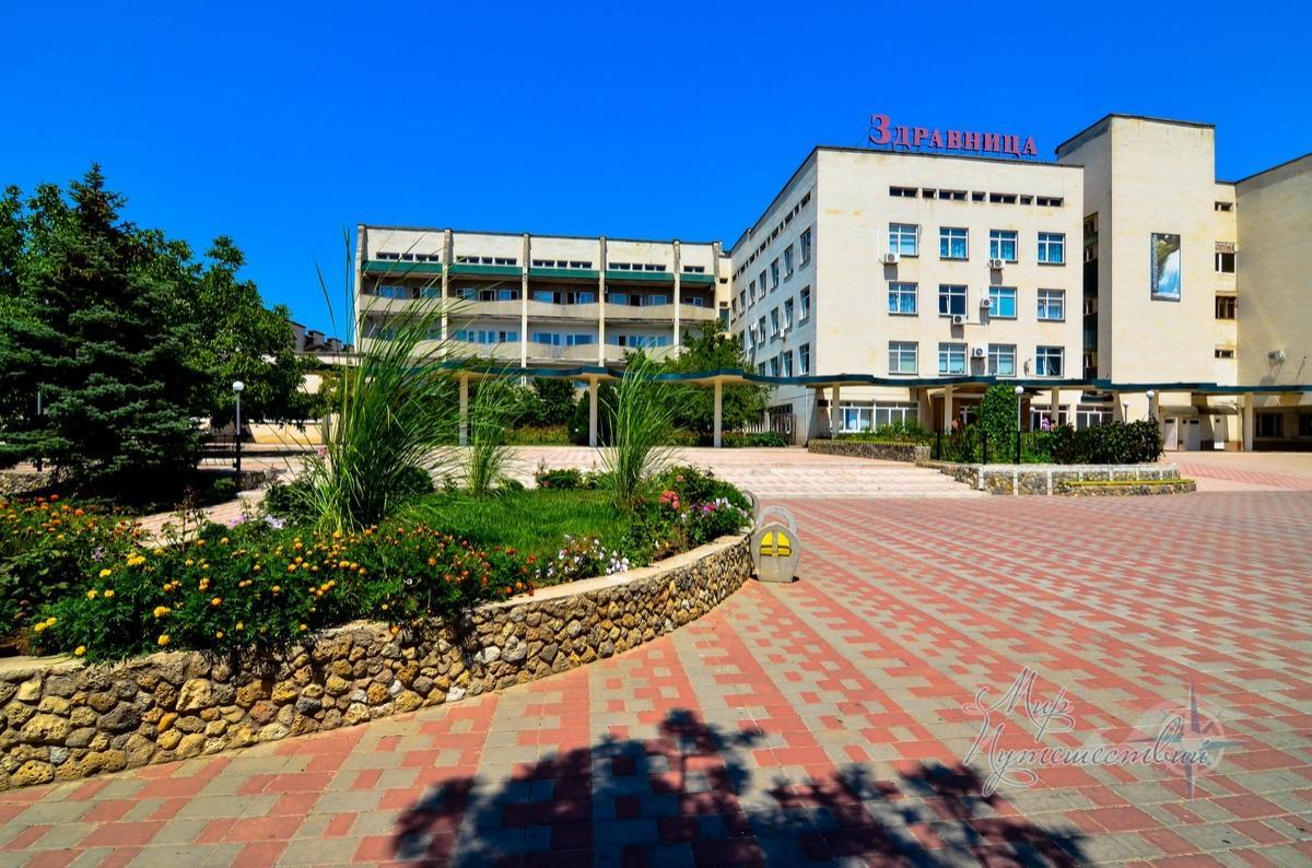 Санаторий Здравница Евпатория