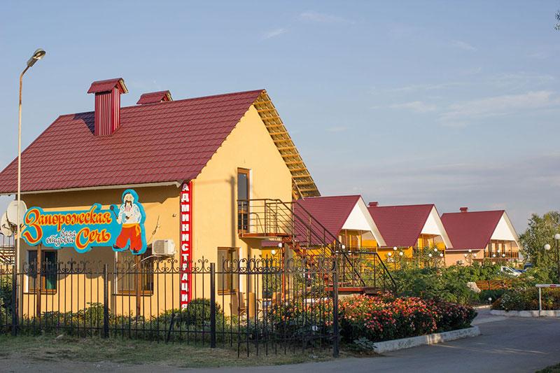 База Отдыха Запорожская Сечь Феодосия курорт Феодосия