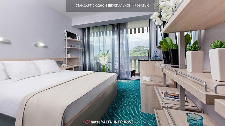 Гостиница Ялта-Интурист Ялта Стандарт с одной двуспальной кроватью