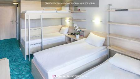 Стандарт с тремя односпальными кроватями
