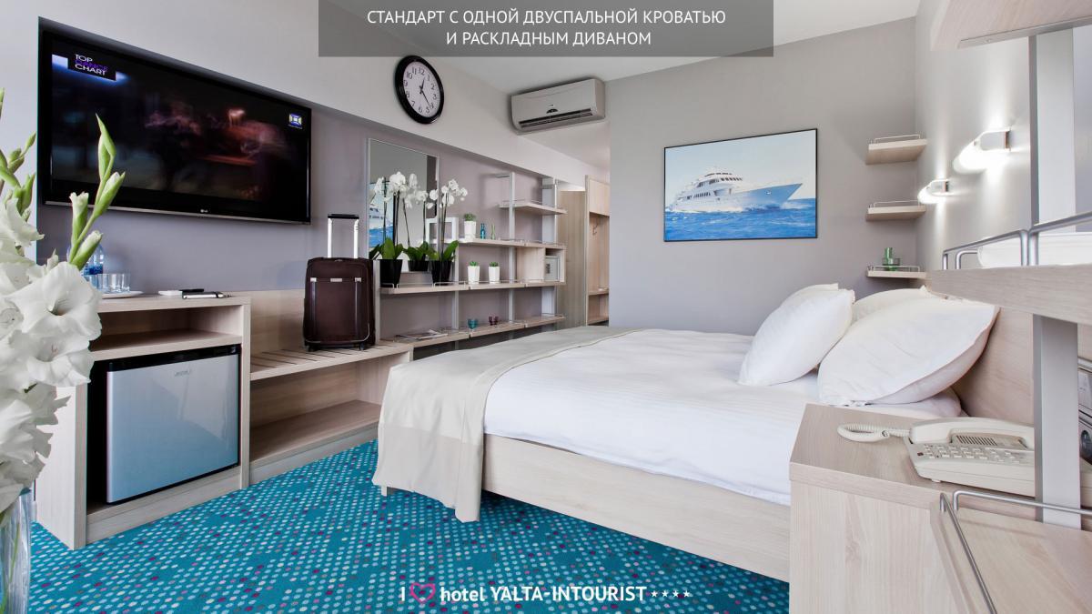 Гостиница Ялта-Интурист Ялта Стандарт с одной двуспальной кроватью и раскладным диваном