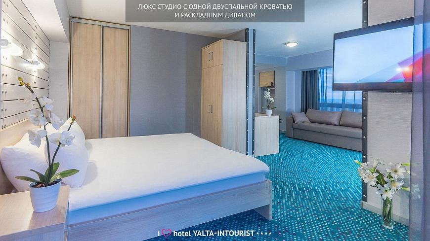 Гостиница Ялта-Интурист Ялта Люкс Студио с одной двуспальной кроватью и раскладным диваном