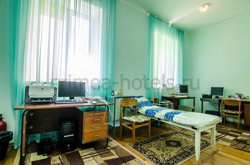 Санаторий Горный Гаспра Лечебное отделение