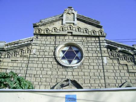 Памятники, исторические объекты Синагога Егие Капай