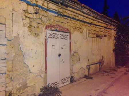Памятники, исторические объекты Средневековая турецкая баня