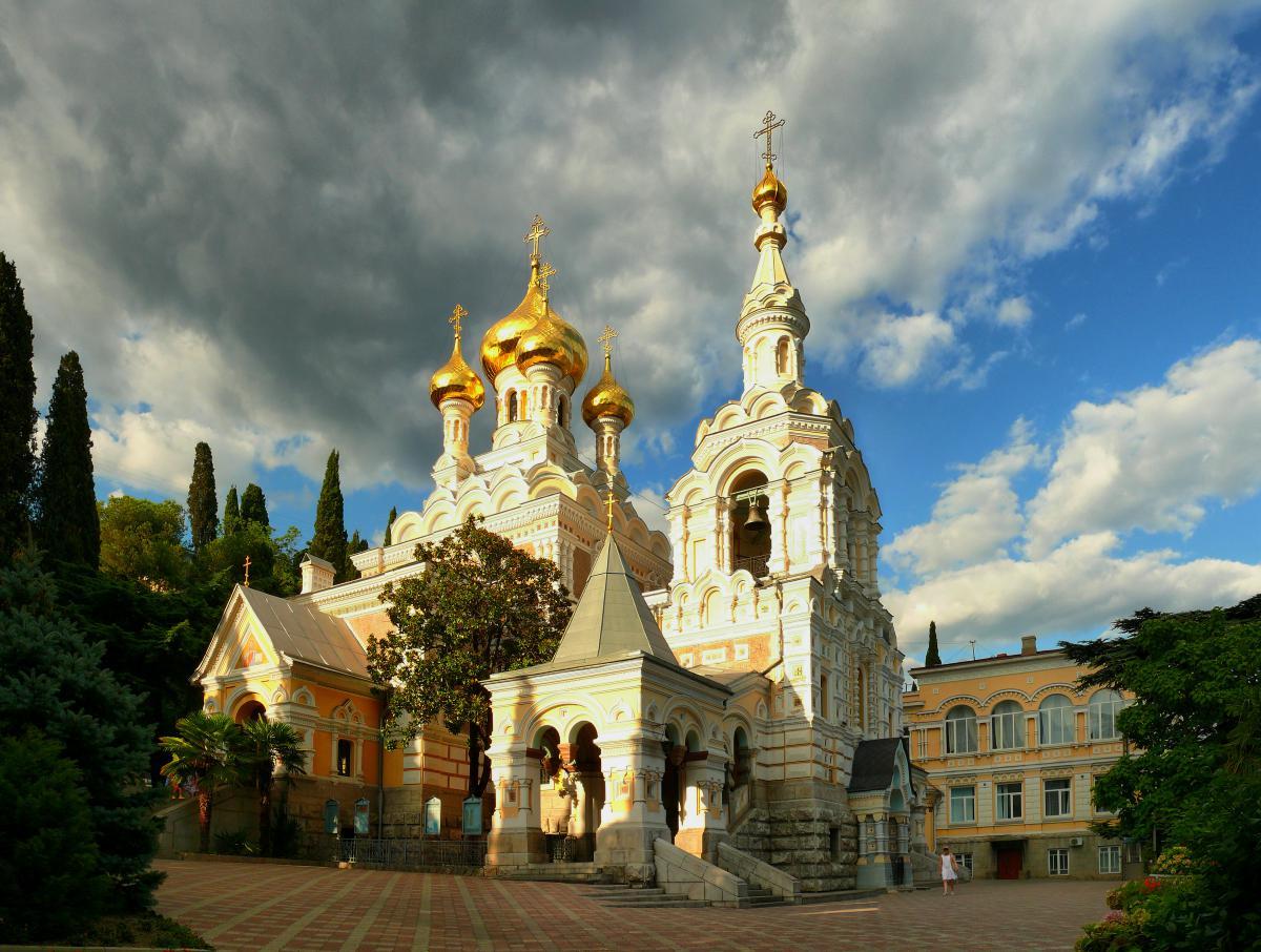 Действующие религиозные объекты Собор Александра Невского Ялта Собор Александра Невского, Ялта