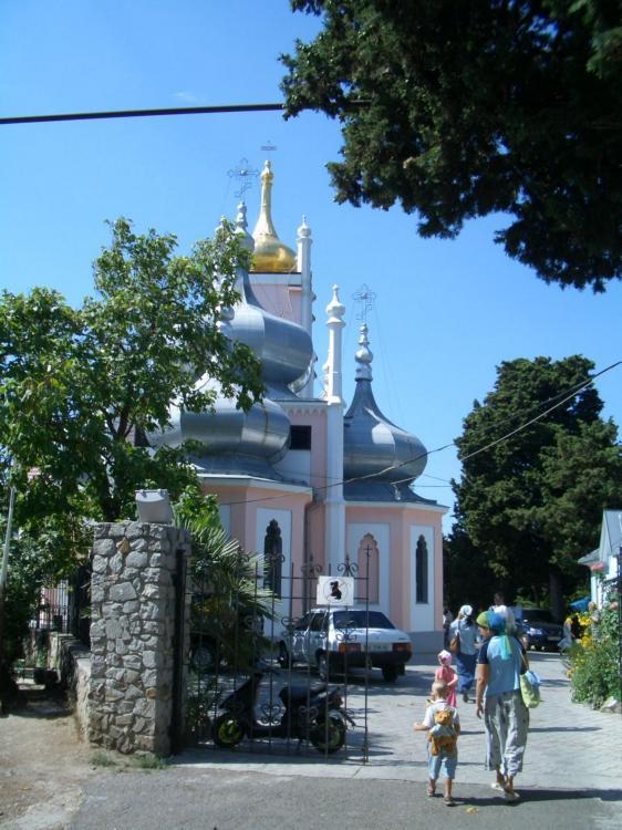 Действующие религиозные объекты Церковь Иоанна Златоуста Ялта Церковь Иоанна Златоуста, Ялта