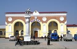 Евптория .Вокзал