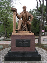 Евпатория.Памятник С.Э. Дувану
